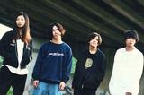 KAKASHI、2ndミニ・アルバム『PASSPORT』リリース・ツアー第1弾ゲストにircle、ドラマストア、CRAZY VODKA TONIC、The Cheseraseraら決定