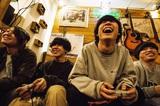 kobore、来年1/23リリースの1stフル・アルバム『零になって』より「ナイトワンダー」MV公開