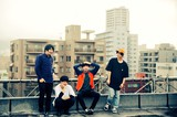 札幌発4人組ロック・バンド マイアミパーティ、来年1/16リリースの限定シングル『つれづれ/レイトショー』より「つれづれ」MV公開。The Floorとツーマン開催も