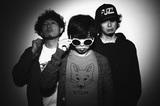 moke(s)、来年2/13に2ndミニ・アルバム『GIVE MORE GEAR』リリース決定。2/24吉祥寺PLANET Kにてリリース記念ワンマンも
