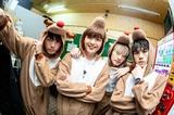 "noovy、来年3月より3rdツアー""noovy - One More Step TOUR""開催決定"