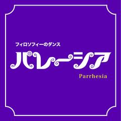 parrhesia_jk.jpeg
