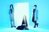 """渡辺 翔、キタニタツヤ、sanaからなる3人組バンド sajou no hana、TVアニメ""""モブサイコ100 Ⅱ""""OP&EDテーマを書き下ろし。来年3/6にCDリリース決定も"""