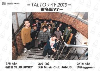 talto_tour.jpg