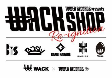 wackshop_kv_logo.jpg