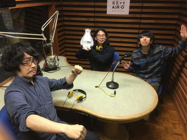 zoo_radio.jpeg
