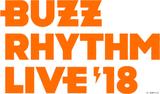 """sumika、BiSH、ユニゾン、あいみょん、フォーリミ、CHAI、サニカーら出演。""""バズリズム LIVE 2018""""、2/1よりGYAO!にてライヴ&コメント映像独占無料配信決定"""