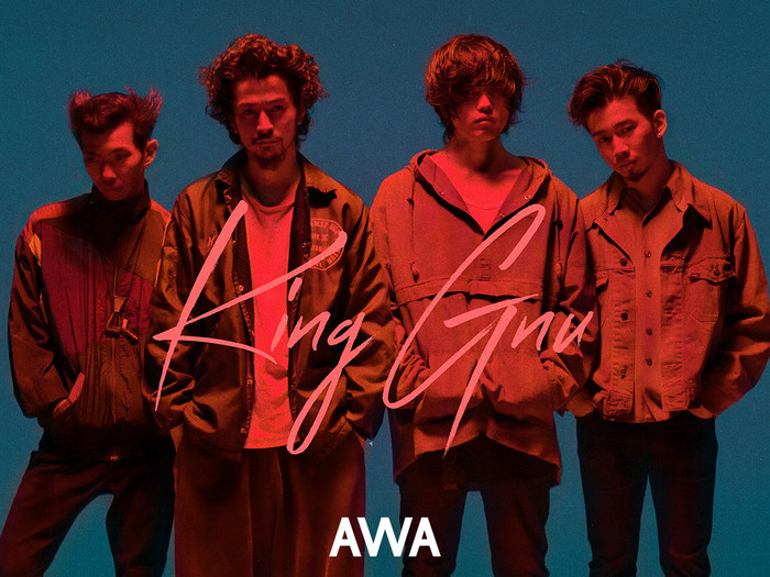 "King Gnu、AWAにて""ファンに聴いてほしい曲""テーマに楽曲セレクトしたプレイリスト公開"