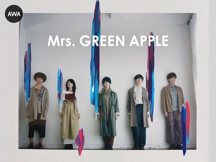 """Mrs. GREEN APPLE、ニュー・シングル『僕のこと』リリース記念""""ミセスのことをもっとよく知るための曲""""を選曲したプレイリスト公開。スペシャル・ヴォイスも同時配信"""