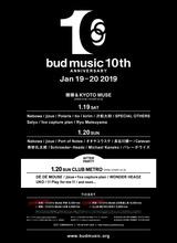 """fox capture plan、jizue、Ryu Matsuyamaら出演。1/19-20京都にて開催""""bud music 10th anniversary""""、タイムテーブル発表。タワレコ・コラボ・キャンペーンも"""
