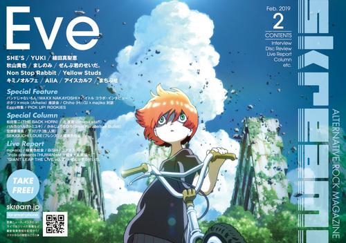 eve_cover.jpg