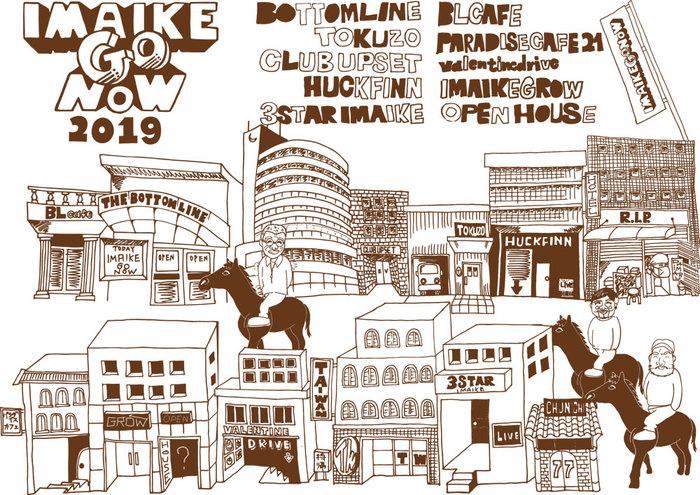 """3/23-24名古屋にて開催""""IMAIKE GO NOW 2019""""、第2弾出演者に挫・人間、PELICAN FANCLUB、チャランポ、Drop's、odolら38組決定。日割りも発表"""