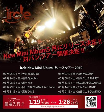 ircle_tour.jpg