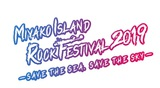 """沖縄の夏フェス""""MIYAKO ISLAND ROCK FESTIVAL 2019""""、第1弾出演アーティストにMONOEYES、04 Limited Sazabys、Crossfaith決定"""