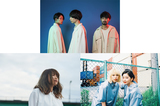 LUCKY TAPES、NakamuraEmi、chelmicoら出演。東放学園×Eggsによる2,000名限定完全無料ライヴ、3/27にZepp Tokyoにて開催決定