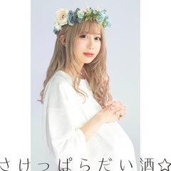 sake_jkt.jpg