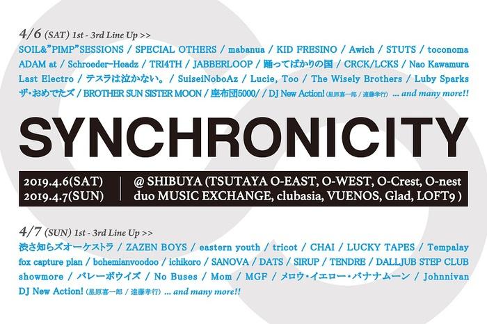 """4/6-7渋谷にて開催""""SYNCHRONICITY'19""""、第3弾ラインナップにeastern youth、tricot、fox capture planら16組決定。""""ボロフェスタ""""とのコラボ・ステージも誕生"""