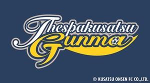 thespakusatsu_logo.jpg