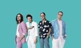 WEEZER、カバー・アルバム『Weezer (Teal Album)』を突如配信リリース。Michael Jackson、BLACK SABBATH、EURYTHMICS、A-HA、TOTOなど全10曲を収録