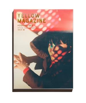 yellow-magazine2019.jpg