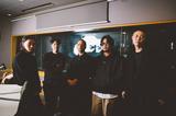 "yahyel、2/10放送InterFM897""BOSE presents SOUNDS GO FREE""にゲスト出演決定。""東京のストリート""をテーマに音楽紹介"