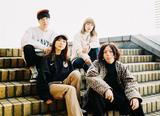 Crispy Camera Club、バレンタインデーにリリースした配信シングルより「ティンセルタウン」MV公開
