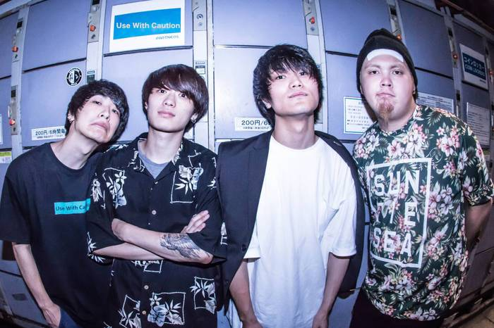 4人組ロック・バンド Use With Caution、3/29下北沢LIVEHOLICにて現メンバー初作品『KING』レコ発イベント開催決定