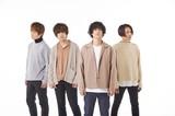 4人組バンド ab initio、2ndシングル「ミルクチョコレート」を本日2/6配信リリース。LINEユーザー1,000人の恋愛エピソードをもとに歌詞を作成