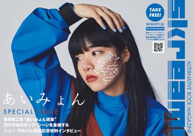aimyong_cover.jpg