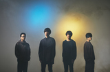"""androp、高橋一生×川口春奈W主演映画""""九月の恋と出会うまで""""主題歌「Koi」MV公開"""