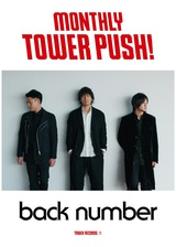 "back number、ニュー・アルバム『MAGIC』のリリース記念しタワレコとコラボ決定。渋谷&福岡で""back number cafe""オープン、全店でオリジナル・グッズ販売"