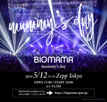 bigmama_512_zepp_2.jpg