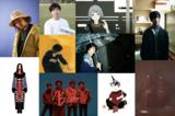 """King Gnu、秋山黄色、Ghost like girlfriendら10組選出。Spotifyがネクスト・ブレイク予想する""""Early Noise 2019""""ラインナップ発表&プレイリスト公開"""