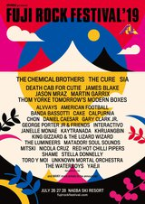 "7/26-28開催""FUJI ROCK FESTIVAL'19""、第1弾アーティストにTHE CHEMICAL BROTHERS、THE CURE、SIA、DEATH CAB FOR CUTIE、Thom Yorke、James Blake、Jason Mraz、AMERICAN FOOTBALLら34組決定"