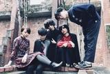 ギリシャラブ、4/3に2ndアルバム『悪夢へようこそ!』リリース決定。東名阪ツアー開催も