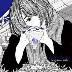 lazuli_rena_nicole_jkt.jpg