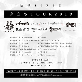 memai_tour.jpeg