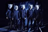 MAN WITH A MISSION、自身最大規模の阪神甲子園球場でのライヴ映像作品を4/24リリース決定。新曲「Left Alive」は本日2/28より全世界配信スタート