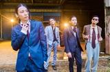 鳴ル銅鑼、6周年記念イベントの追加出演者に愛はズボーン、LUNKHEAD、Large House Satisfaction決定。日割り発表も