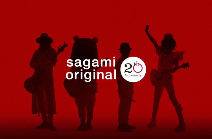"""コレサワ、ウエノコウジ、ROLLY、加藤茶によるバンド""""originals""""、川谷絵音が作詞作曲の「あっちゅーまやねん、人生。」バレンタイン・イヴの明日2/13より配信リリース"""
