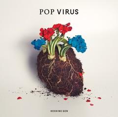 pop_virus.jpg