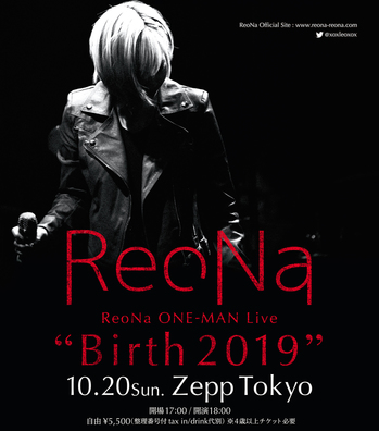reona_1020_zepp_tokyo_info_for_twitter.jpg
