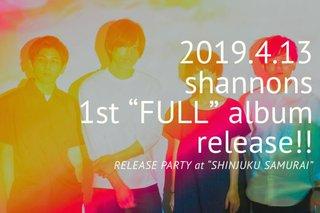 shannons_event.jpg