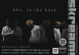 Skream!マガジン【She, in the haze 特別号】明日3/1より順次配布開始。自らブランディングや制作手掛けるクリエイター集団の2ndミニ・アルバム『ALIVE』に迫ったスペシャル・インタビュー掲載