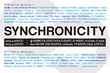 """4/6-7渋谷にて開催""""SYNCHRONICITY'19""""、第4弾ラインナップに浅井健一 & THE INTERCHANGE KILLS、MOROHA、ブクガ、THE LITTLE BLACKら28組決定"""