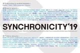 """4/6-7渋谷にて開催""""SYNCHRONICITY'19""""、第5弾ラインナップにcinema staff、アルカラ、BRADIO、OAU、雨パレ、TENDOUJIら40組決定"""