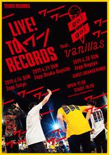 "go!go!vanillas、""~新曲大解禁~""ツアー・ファイナル名古屋公演対バンにORANGE RANGE決定"