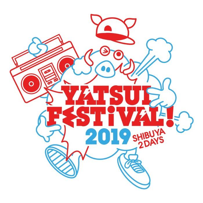 """DJやついいちろう主催""""YATSUI FESTIVAL! 2019""""、第1弾出演者にブクガ、フィロのス、ヘルシンキ、Lucky Kilimanjaro、あら恋、曽我部恵一、DÉ DÉ MOUSEら34組決定"""