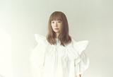 YUKI、3/13にニュー・アルバム『forme』アナログ盤リリース決定