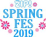 """ポルカドットスティングレイ、ビッケブランカ、緑黄色社会ら出演。""""ZIP!春フェス2019""""、3/26-28にTOKYO DOME CITY HALLにて開催決定"""